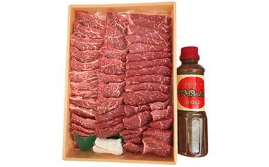 [№5751-0146]兵庫県産 黒毛和牛 焼肉 1400g