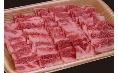 AE15 若狭牛焼肉用(A5ランク) 3.0kg【279pt】