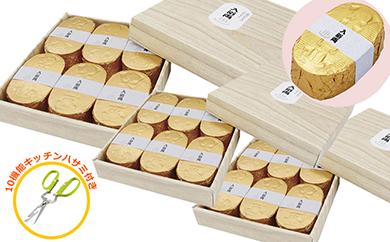 【25012】ギャグ入浴剤小判型バスボム入浴料ブーケ香3セットおまけ付
