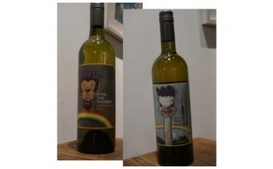 B-13.谷口智則さんラベルの白ワイン2本セット「オーバー・ザ・レインボー・アンウッド・シャルドネ」(酉・申)とタスマニアマスタード1個