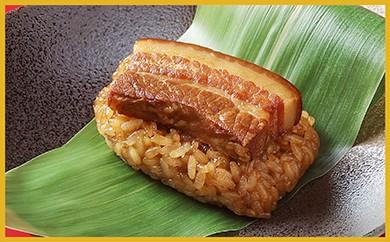 M97 厳選素材を使用した「笹ちまき」豚角煮