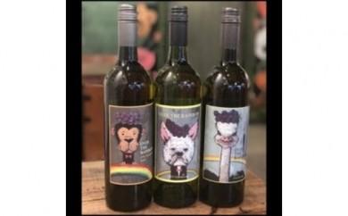 A-17.谷口智則さんラベルの白ワイン1本「オーバー・ザ・レインボー・アンウッド・シャルドネ2016」(酉、とり)とタスマニアマスタード1個