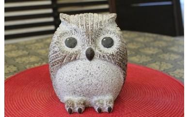 限97.『石の彫刻』フクロウ-2(御影石製)