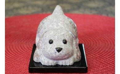 限90.『石の彫刻』戌年-6(御影石製)