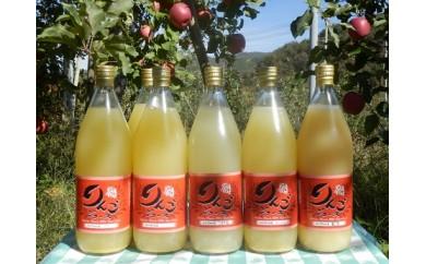 【ふるさと納税】「りんご屋すぎやま」2017年しぼりたてのりんごジュース6本セット