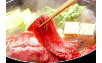 【A4/A5ランク黒毛和牛】すき焼きにおススメ!!びらとり和牛切り落し1.7kg