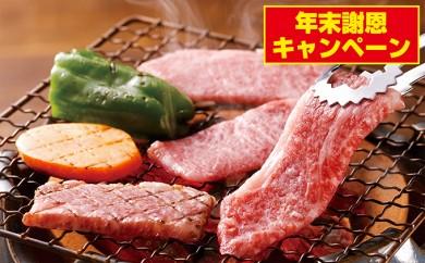 [№5792-0153]「仙台牛の郷おおさと」仙台牛焼肉セット 1.5㎏