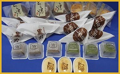 M10 お菓子の詰め合わせ【チルド商品】
