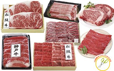 【200019】肉最高級ブランド牛サーロインステーキしゃぶしゃぶすき焼き