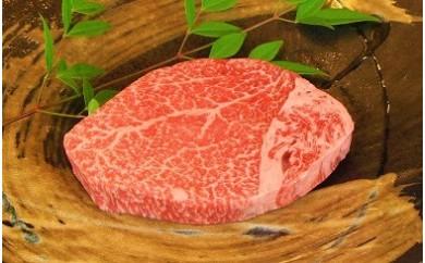 【140g  在庫限り!】宮崎牛ヒレステーキ(冷蔵)! A-104