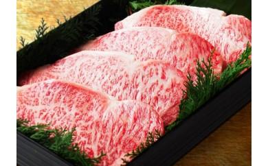 D068 特選黒毛和牛ステーキ4枚 約1kg