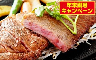 [№5792-0158]「仙台牛の郷おおさと」仙台牛ステーキセット 1.7㎏