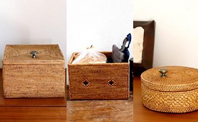 バリ島発アタ製品 真鍮取っ手付きボックス&バスケット3点セットB
