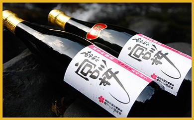 M13 「みやわか宮桜」純米大吟醸と原酒セット