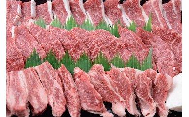 Z-98 【限定50セット】四万十麦酒牛(しまんとビールぎゅう)の厚切り焼肉セット
