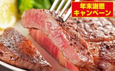 [№5792-0152]「仙台牛の郷おおさと」仙台牛サーロインステーキ 220g×4枚