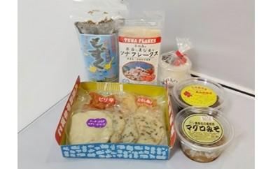 """R-12 石垣島""""海""""と""""じーまみ""""セット"""