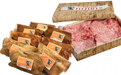 [№5753-1079]【2ヶ月連続届】黒毛和霜降りすき焼き肉と手ごねハンバーグ8個セット