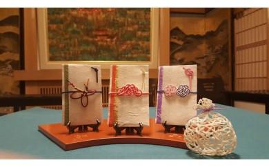 AF03 伝統の高野細川紙と華やかな水引のポチ袋  松竹梅のセット【2,500pt】