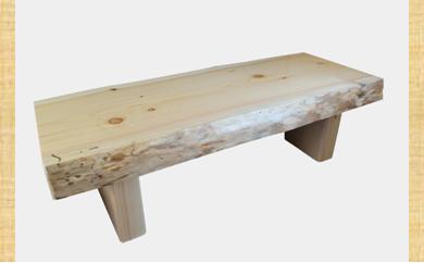 [№5723-0234]アカエゾマツ一枚天板(約8.5cm)座卓
