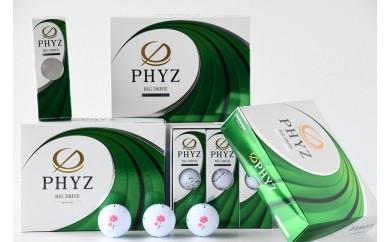 (1100)PHYZ 3ダースセット コスモスマーク