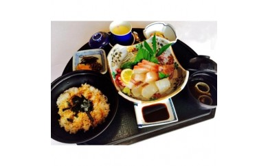 和風食事処「おおしき」の海鮮丼ペアお食事券【1032279】