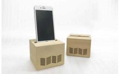 CD80 箱根の間伐材を利用したiPhoneスピーカー【940pt】