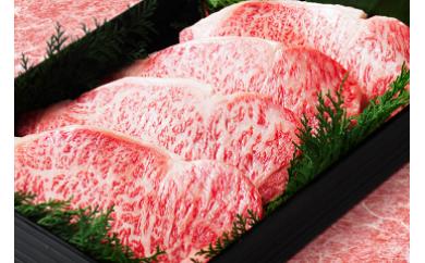 九州産 特選黒毛和牛ステーキ
