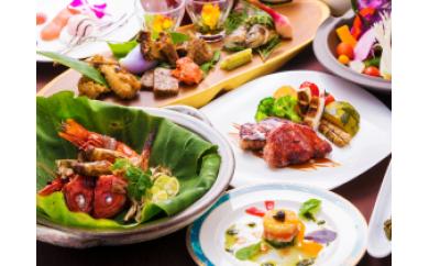 山人-yamado-肉と魚のフルコース付きアッパールーム・ペア宿泊券