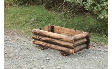 B-007 丸太屋の木製プランターカバー45 焼入2個