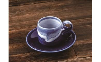 K038 私だけの「オホーツク焼 コーヒーカップ(皿付)」
