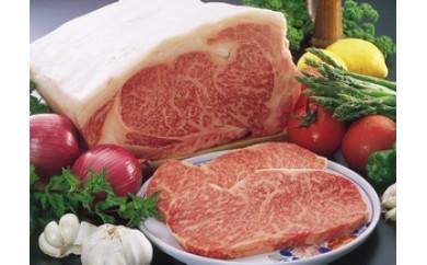 J114伊万里牛(A5)焼き肉用600g
