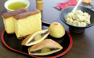 [№5661-0089]倭の里 和菓子詰め合せ(4種)