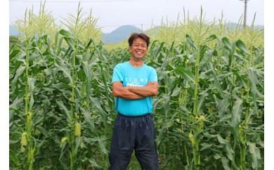 【A77】安西農園の「夏野菜セット」