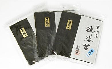 D-37  【有明産】焼き海苔≪艶≫60枚