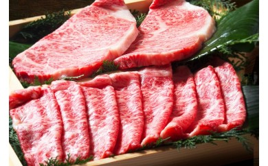 050-023 特選黒毛和牛ステーキ・しゃぶしゃぶセット