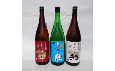 AL11 能登・里山里海焼酎  1800【100pt】