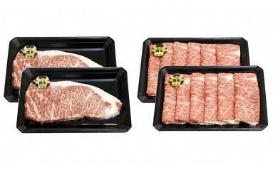 7-3 [肉質最高ランク5等級]鹿児島黒牛サーロインステーキ(2枚)・すきやき(4~5人前)セット