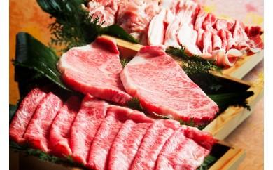 100-016 プレミアムセット 肉三昧
