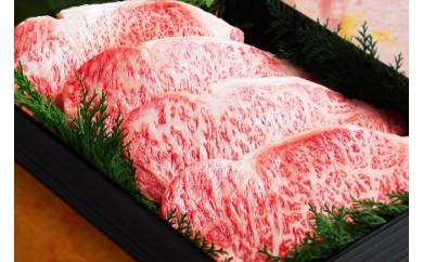 050-024 九州産黒毛和牛ステーキ4枚(約1kg)