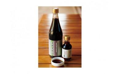 SG01 天然醸造しょうゆ「五郎左衛門」・「しょうゆ糀」セット【10,000pt】