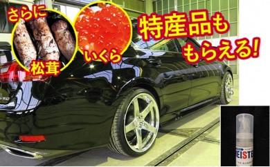 [№5674-0148]愛車のために!年に2回のガラスコーティング&ふっかちゃん交通安全ステッカー