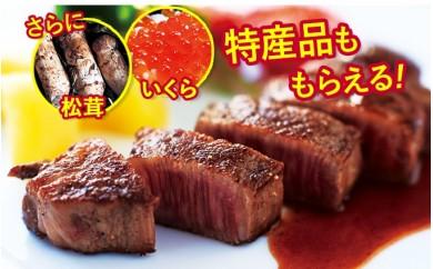 [№5674-0152][A5・A4ランク]こだわりの深谷牛 10回味わう極上ヒレ・サーロインステーキセット