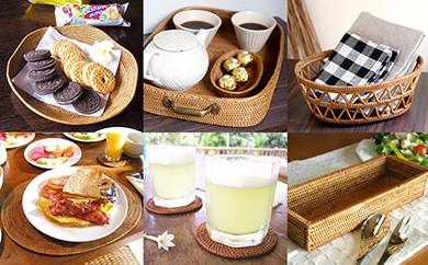 バリ島発アタ製品 キッチン雑貨6種セットA