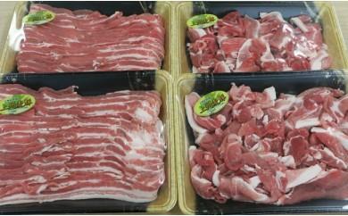 B06 【数量限定】上州麦豚バラエティセット2kg(500g×4パック)