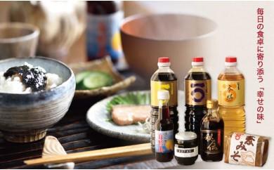 h10-2「山口の厨」丸三食品 いちまる醤油 バラエティセット