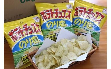 【M026】「ポテトチップス のり塩」12袋×2箱