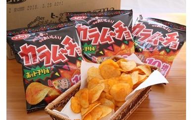 【M028】「カラムーチョチップス」12袋入2箱