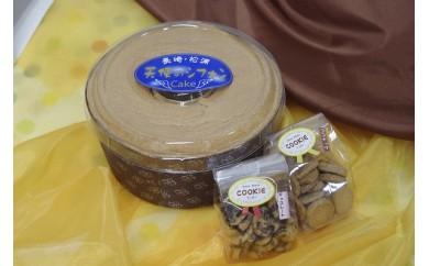 【A-058】天使のシフォンケーキと彩りクッキーセット