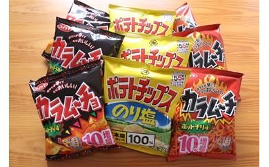 【M032】「のり塩・カラムーチョセット」各12袋1箱